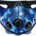 Гипоксическая маска: кому нужны тренировки без кислорода